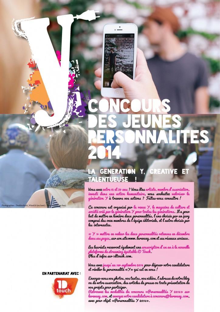 affiche concours Y 2014