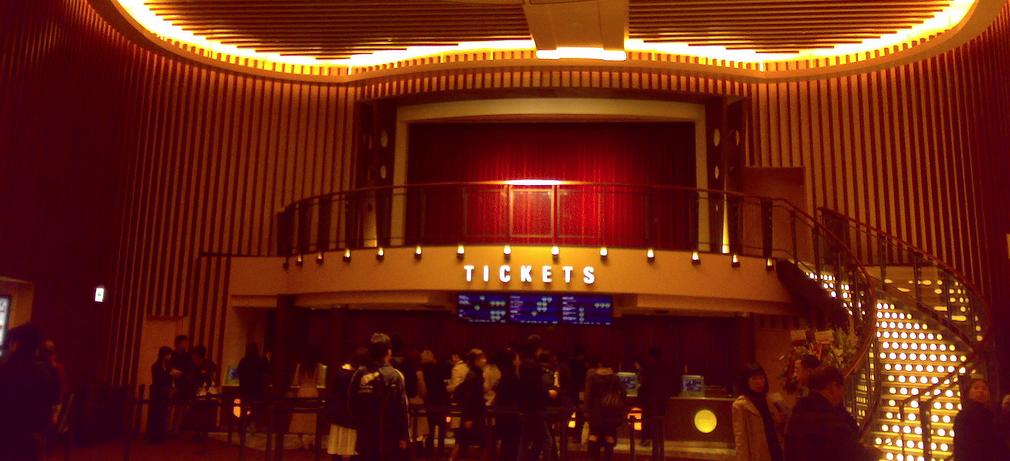 cinema-83-larevuey